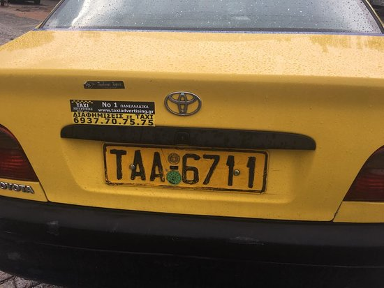 Spata, اليونان: Be careful with this particular taxi
