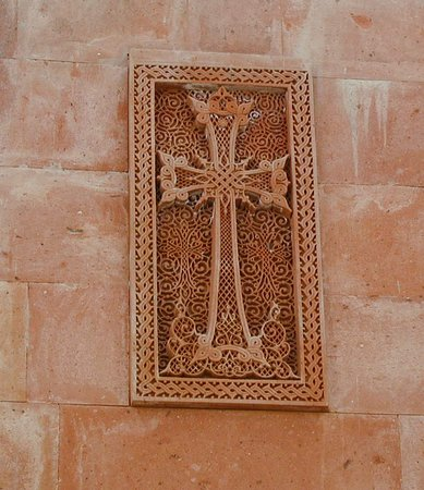 Martiros, Armenien: Церковь в селе Мартирос