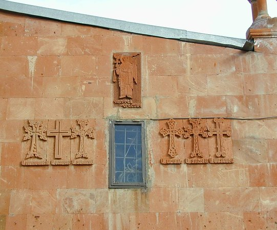 Церковь в селе Мартирос