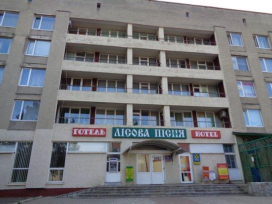 Kovel, Ukraine: вид