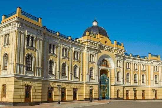 Alekseeva Baths