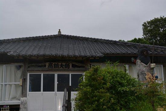 Takanabe-cho-bild