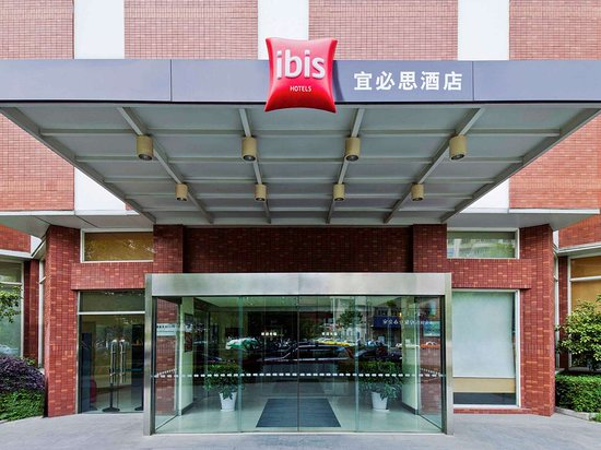Ibis Hotel Wuhan Tongji Medical College of HUST