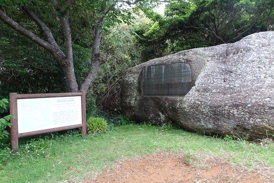 Kunikida Doppo Monument