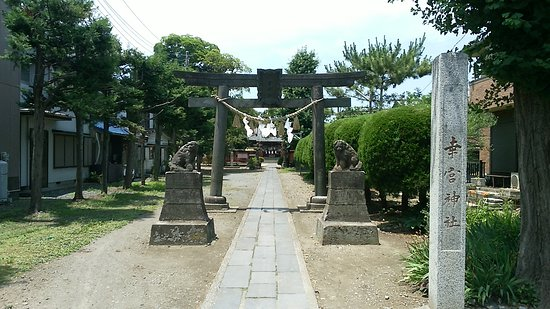 Sachinomiya Shrine