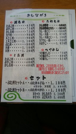 Shiranuka-cho, Japón: DSC_2840_large.jpg