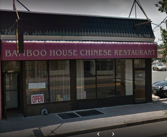 Fords, NJ: Bamboo House Chinese Restaurant Street View