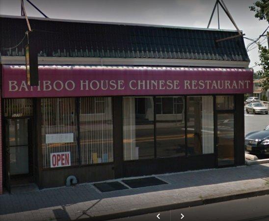 Fords, นิวเจอร์ซีย์: Bamboo House Chinese Restaurant Street View