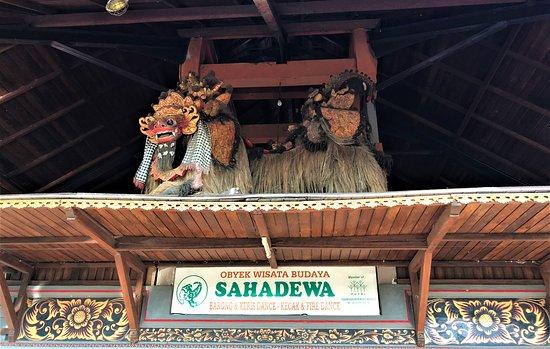 Sahadewa Barong Dance & Fire Dance照片
