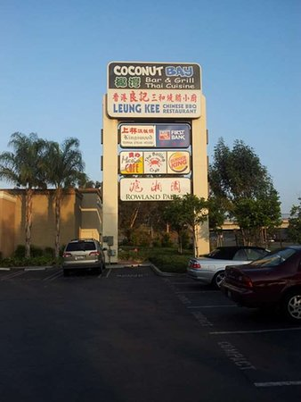 Rowland Heights, CA: Adjacent Plaza