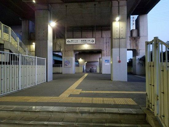 Tokai Transport Service Company