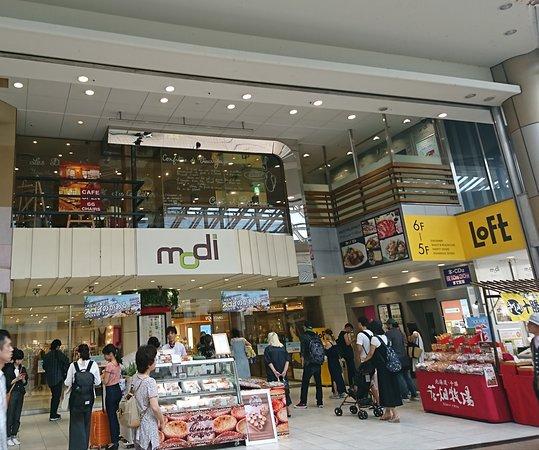 Machida Modi