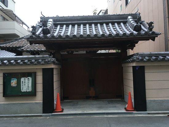 Jimyoin Temple