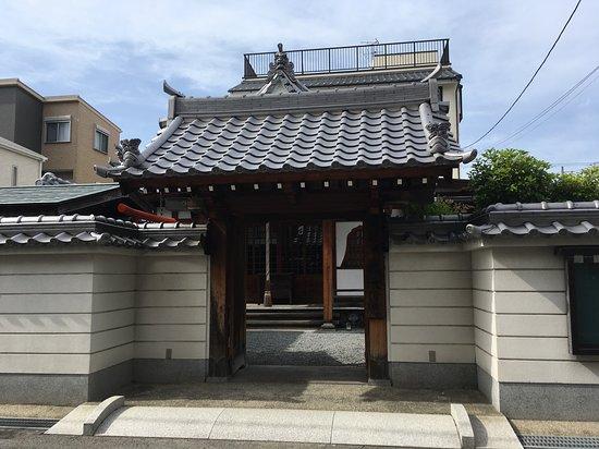 Daigyoin Temple