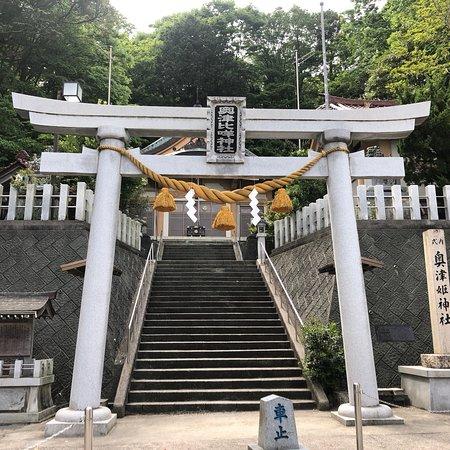 Okitsuhime Shrine