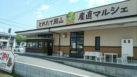 Okayama Fruits Orchard