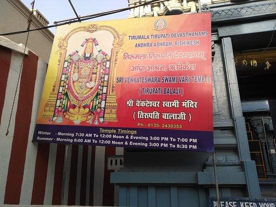 Sri Venkateswara Swamy Temple