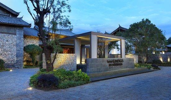 ホテル インディゴ リージャン エンシエント タウン (丽江古城英迪格酒店)