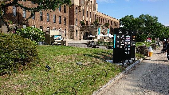 日本殺陣道協会 - 四ツ橋道場, 大阪城天守閣前、ミライザ大阪城で侍体験道場オープンしました。