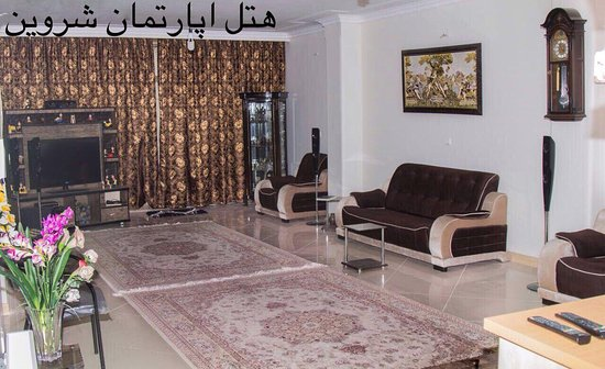 Isfahan Province Foto