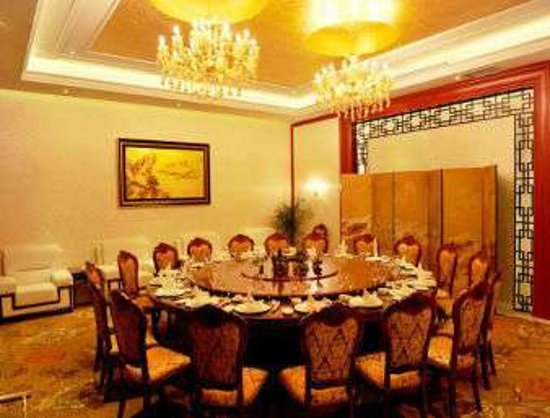 Shaowu, Cina: Private Dining Room