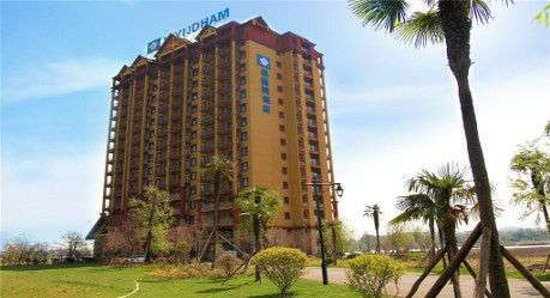 Songming County, Trung Quốc: Welcome to the Wyndham Kunming Resort