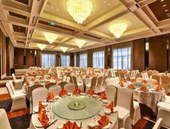 Guanghan, China: Banquet Room