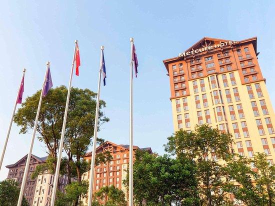 南昌万达美居酒店