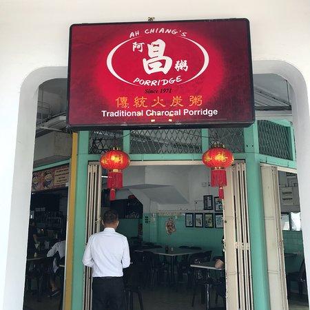 Ah Chiang's Porridge: photo2.jpg