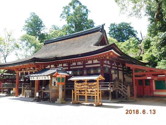 Isonokami Jingu