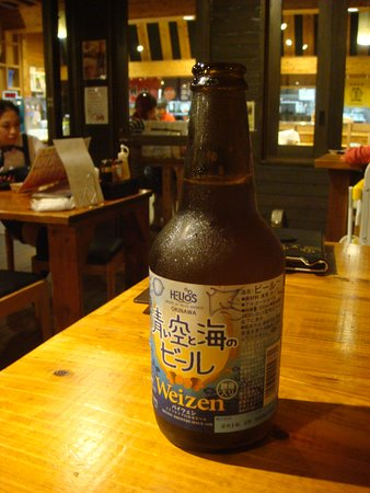 Photo.10 - Delicious Helios Weizen Beer available in Okinawa