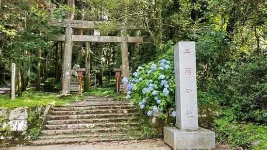 Ninooka Shrine