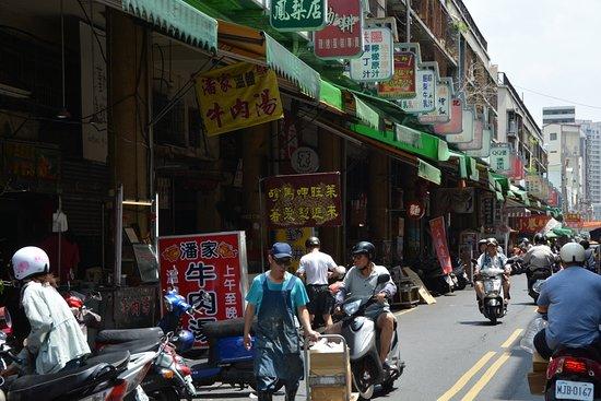 Guohua Street