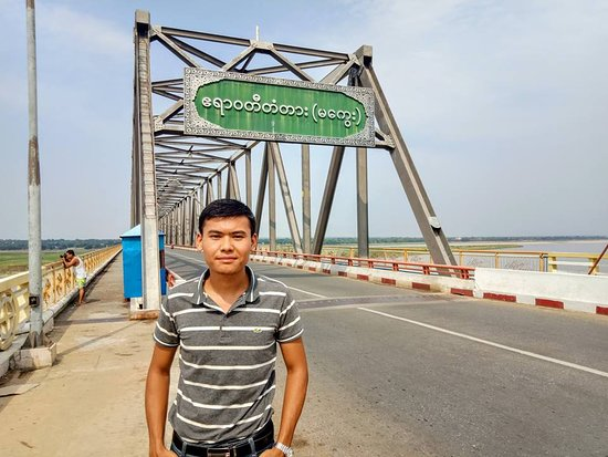 Mandalay City Taxi Services: Ayeyerwaddy Bridge ( Magway )