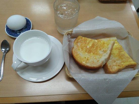 Bilde fra City Hotel Nagoya