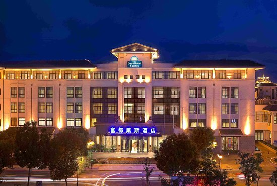 Days Hotel & Suites Fudu Changzhou
