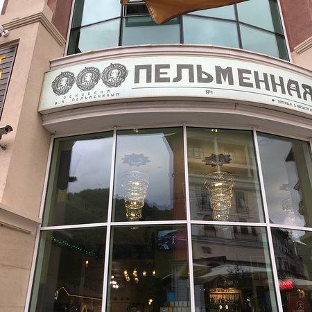 Bilde fra Gorchitsa