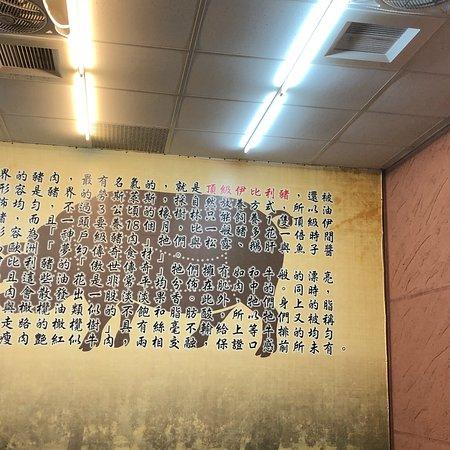 Bilde fra Xian Ge Niu Rou Lu