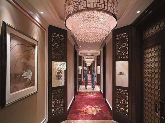 Shangri-La Hotel: Shang Palace Corridor