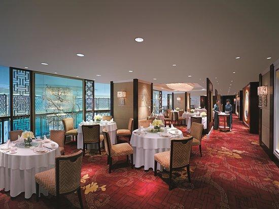 Shangri-La Hotel: Shang Palace Dining Hall (non–smoking)