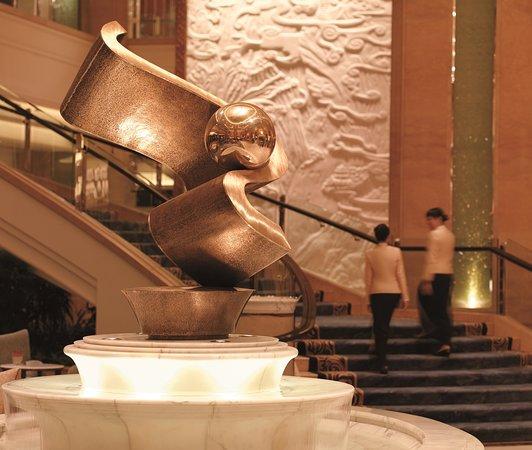 Shangri-La Hotel Guangzhou: Lobby
