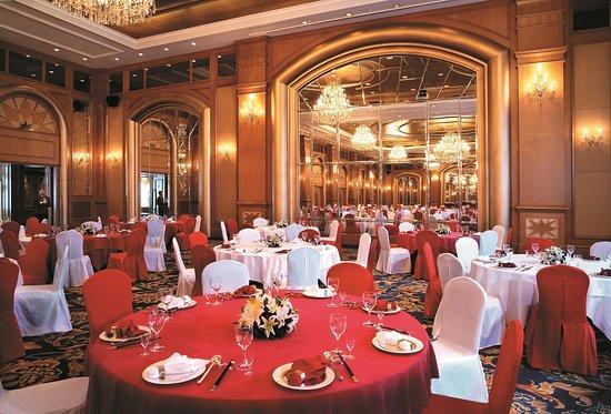 Shangri-La Hotel Harbin: Hotel Grand Ballroom