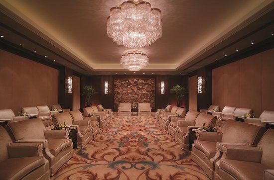 Shangri-La Hotel Manzhouli: Manzhouli VIP Room