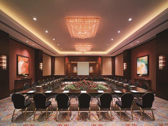 Shangri-La Hotel Manzhouli: Gansu Meeting Room