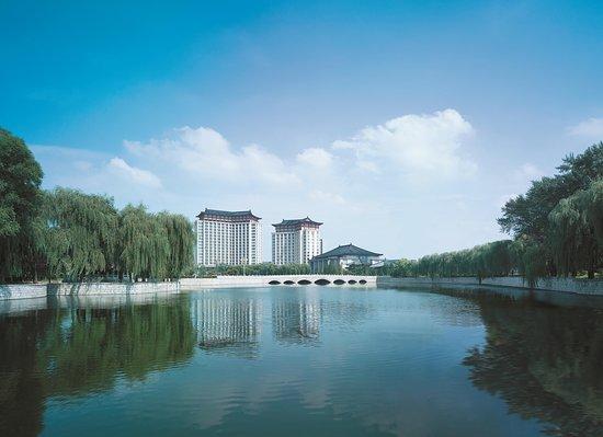 Shangri-La Hotel Qufu
