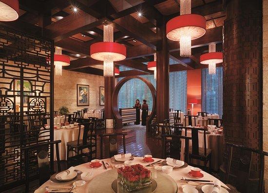 Shangri-La Hotel, Xian: Tian Xiang Ge