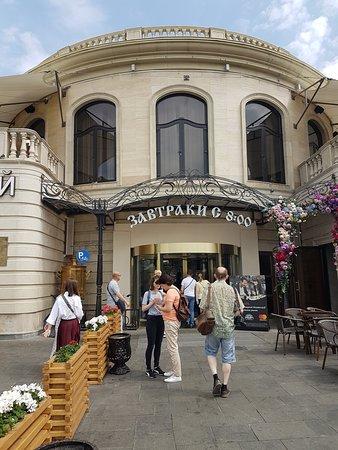 Gorynich: Вход на Центральный рынок и на 3 этаже ресторан Горыныч