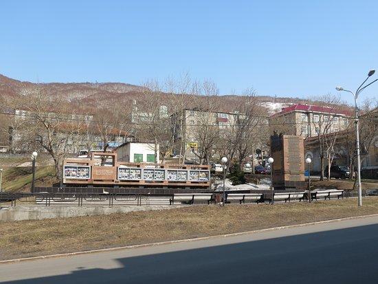 Gallery of Honorary Citizens of Petropavlovsk-Kamchatsky
