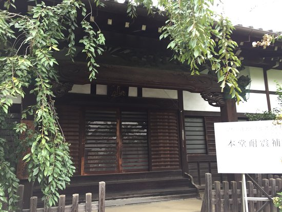 Yakuo-ji Temple