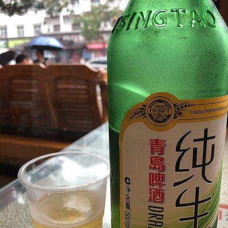 Tang Shi Fu Tu Jia Shi Fu – fénykép